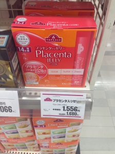 Placenta Jelly